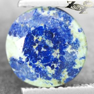2.89CT.Natural Round 8.5 mm.Azure Blue Green World Map Azurite Chrysocolla Gems