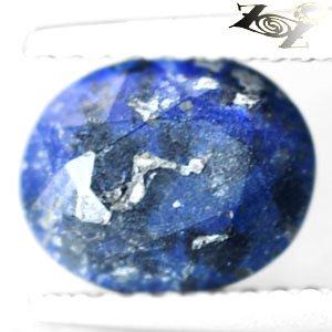 Natural Oval 7*8.5mm.Azure Blue Whole Piece Madagascar Azurite Malachite 1.93 CT