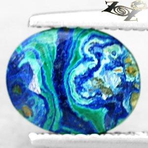 Natural Oval 7*9 mm.Intense Hard Azure Blue Green Layer Azurite Malachite 1.65 CT