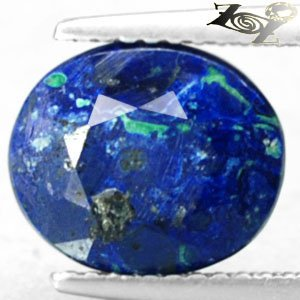 4.02 CT.Natural Oval 8.5*10 mm. Oval Hard Azure Blue Green Azurite Malachite Gem