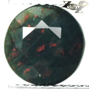 3.01 CT.Natural Round 8.5 mm. Red Spots Whole Piece Green Blood Shot Bloodstone