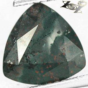 2.74 Ct.Strange Unique Natural Trillion 10 mm. Cystal White Red Green Bloodstone