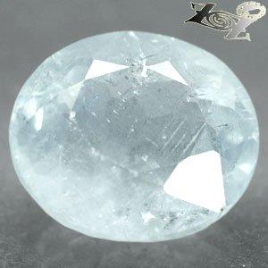 42.4 CT.Natural Oval Facet 18*20 mm Intense Ocean Blue Celestite @ Zoultier ONLY