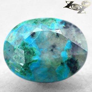 5.38 CT.Unusual Natural Oval 10*12 mm. Crystal Matrix Tenorite Chrysocolla ����