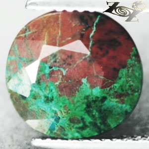 5.18 CT.Natural Round 10 mm Brown Green World Map Pattern Chrysocolla ���� Gems