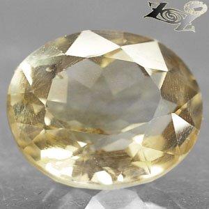 9.24 Ct.Rare Natural Oval 12*14 mm.Brandy Yellow Tanzania Citrine Quartz Gems