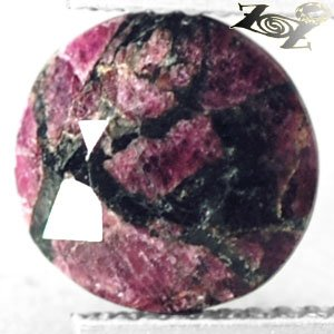 3.91 CT.Natural Round 9 mm.Black Vein Intense Magenta Red Crystal Eudialyte Gems