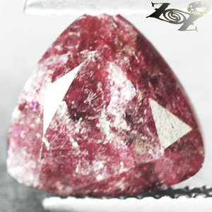 2.69 CT.Natural Trillion 9.5 mm. Intense Magenta Red Crystal Canada Eudialyte