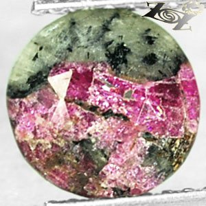 Natural Round 7.8 mm. Black Ptach Crystal Magenta Red Canada Eudialyte 1.92 Ct.