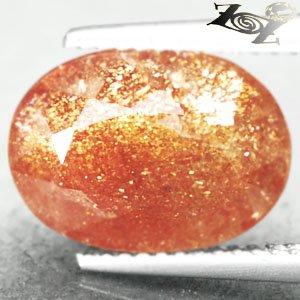 4.55 CT.Natural Round 11 mm Spark Hematite Kiwi Green Illusion Confetti Sunstone