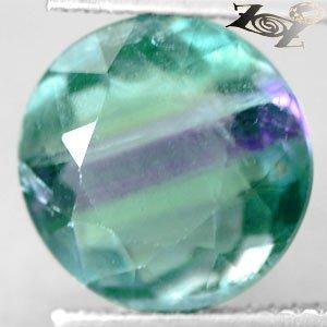 6.43 CT.Natural Round 11 mm. Intense Blue Green Purple Zone Clear Fluorite ��