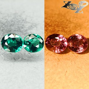 Pair IF VVS Natural Oval 3.7*4.3 Blue Green Nandagala Color Change Garnet 0.76CT