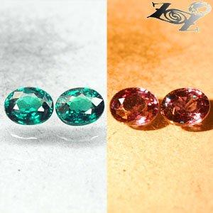 Pair Natural Oval 4*5 mm.Vivid Blue Green Nandagala Color Change Garnet 0.85 CT.