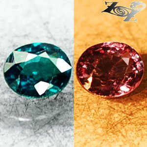 VVS Natural Oval 4*5 mm. Vivid Blue Green Nandagala Color Change Garnet 0.51 CT.