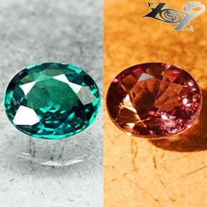 VVS Natural Oval 4.5*5 mm.Vivid Green Blue Nandagala Color Change Garnet 0.56 CT