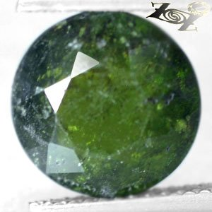 5.3 CT.Natural Round 10.5 mm. Intense Olive Green Canada Hydrogrossular Garnet