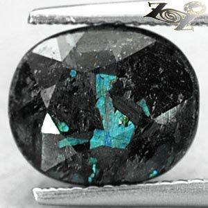 4.69 CT.Natural Oval 8.5*10 Titanium Blue Scheen Streaks Whole Jenakite Nuummite