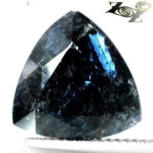 5.62 CT.Natural Trillion 12 mm. Titanium Blue Schiller Streaks Jenakite Nuummite