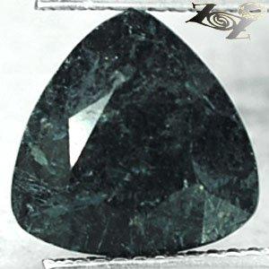 4.45 CT. Natural Oval 10.5 mm. Titanium Greenish Blue Schiller Streaks Jenakite
