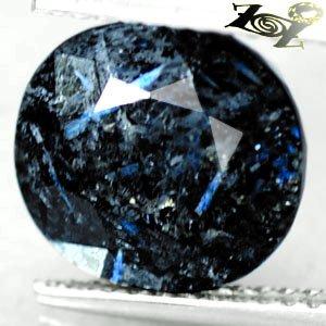 5.13 CT.Natural Oval 9.5*10.5 mm. TItanium Blue Streaks Gold Pyrite Jenakite Gem