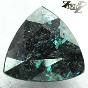4.31 CT.Natural Trillion 10mm Titanium Blue Schiller Streaks Mauritania Jenakite