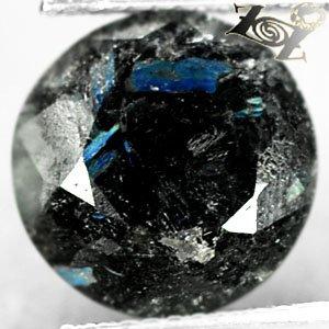 5.56 Ct.Natural Round 11 mm.Titanium Blue Schiler Steaks Jenakite Nuummite