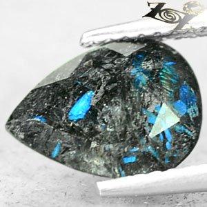 2.59 Ct.Natural Pear 7.5*10 mm Intense Titanium Blue Scheen Whole Black Jenakite