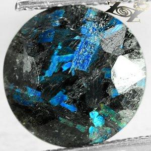 4.17 Ct.Natural Round 10 mm. Titanium Blue Scheen Streaks Full Table Jenakite