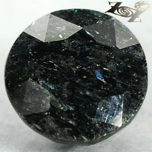 6.24 Ct.Natural Round 11 mm. Titanium Blue Schiller Streaks Pyrite Jenakite Gems