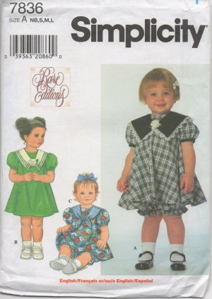 SIMPLICITY 7836  BABIES' DRESS AND PANTIES