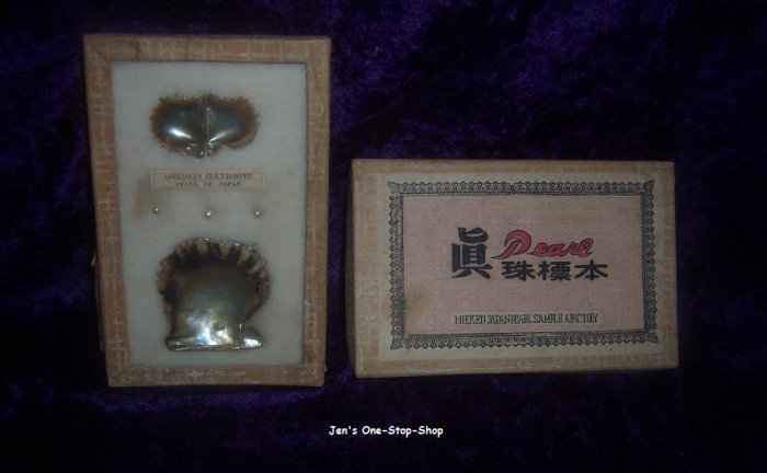Sample of Real Japanese Pearls, in a box