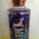 Bath & Body Works Sugar Plum Swirl Shower Gel Full Size