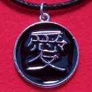 Pewter Medallion with  LOVE  Chinese Symbol Pendant