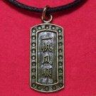Antiqued Brass Pewter Safe Journey Talisman Pendant