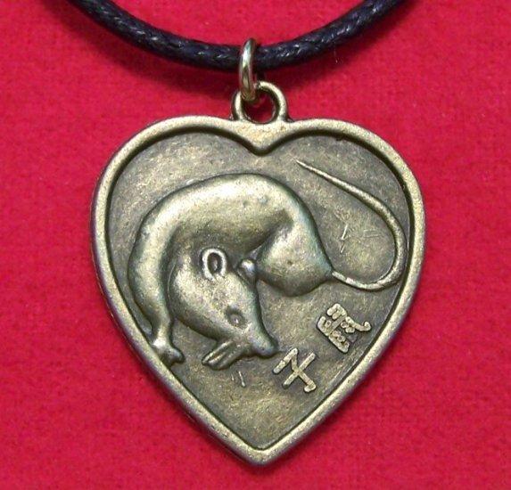 Chinese Zodiac Heart Rat Pendant Cotton Cord Necklace