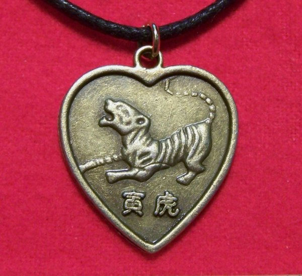 Chinese Zodiac Heart Tiger Pendant Cotton Necklace