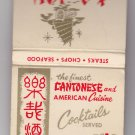 Vintage Retro La Joy Cantonese Restaraunt Milwaukee Oriental Asian Matchbook