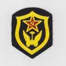 Vintage Russia Russian Communist Star Wings Raised Emblem Badge Patch Rare