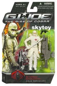 g.i. joe rise of cobra storm shadow ninja mercenary mosc