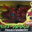 beastwars inferno transformers misb