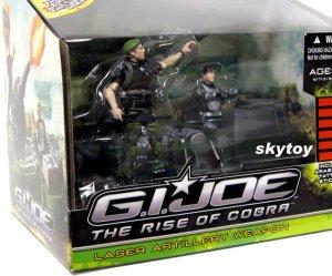 gijoe battle station law misb