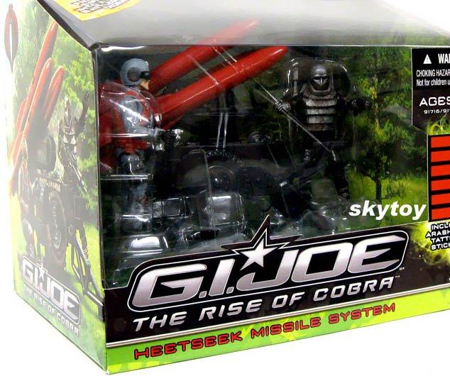 gijoe battle station cobra missile system misb
