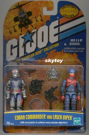 g.i. joe cobra commander laser viper mosc