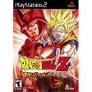 Dragon Ball z Budokai Playstation 2 new