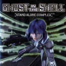ghost in the shell stand alone complex ps2 game