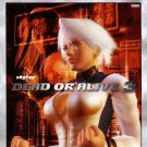 Dead or Alive 3 xbox game
