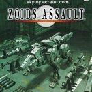 zoids assault xbox 360