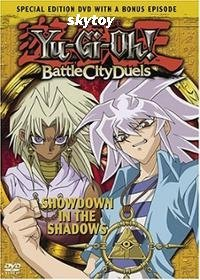 yu gi oh! battle city duels: special edition dvd new