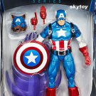 Captain America Marvel Legends