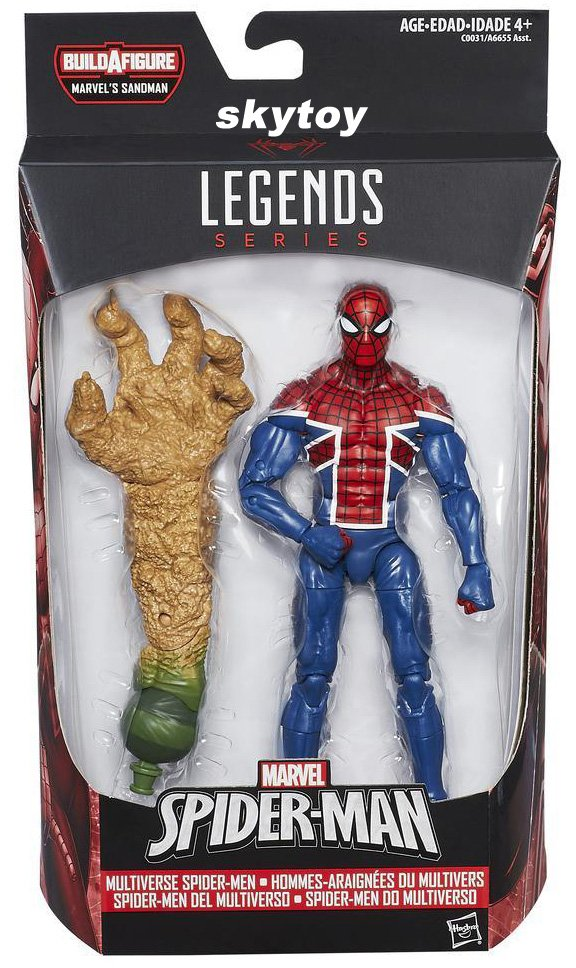 Marvel Legends Spider UK Spiderman figure